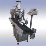 Klebende automatische Aufkleberetikettiermaschine Importierte Motorsteuerung