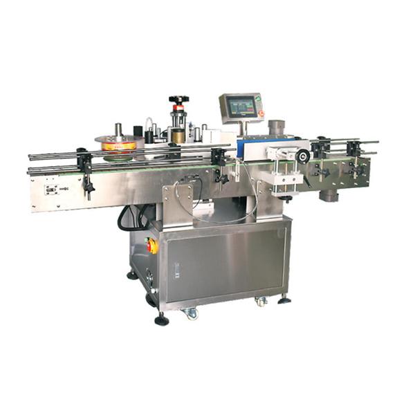 Automatische Servomotor-Weinetikettiermaschine