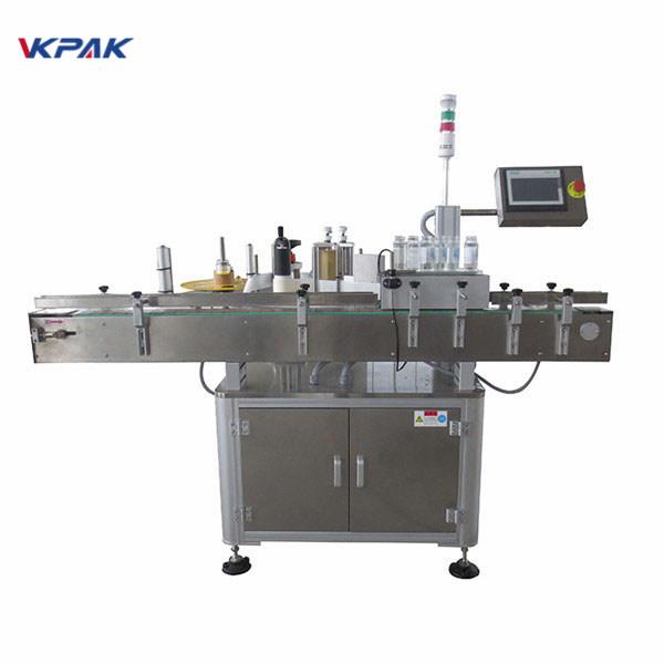 Automatische Aufkleberetikettiermaschine für Bierflasche 220V 1.5H