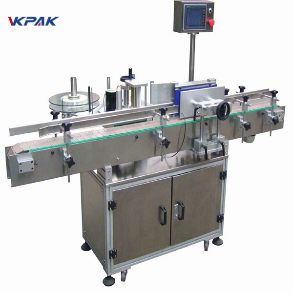 Kundenspezifische Etikettiermaschine für Bierflaschenaufkleber 220V 20 - 200 Stück pro Minute