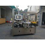 Hochgeschwindigkeits-Rotationsaufkleber-Etikettiermaschine mit Füllmaschinenoptionsgürtel