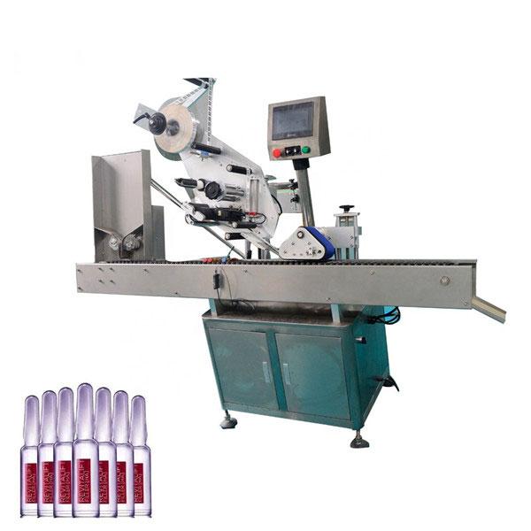 Intelligente Steuerung Sus304 Economy Automatic Cosmetics Vial Labeling Machine