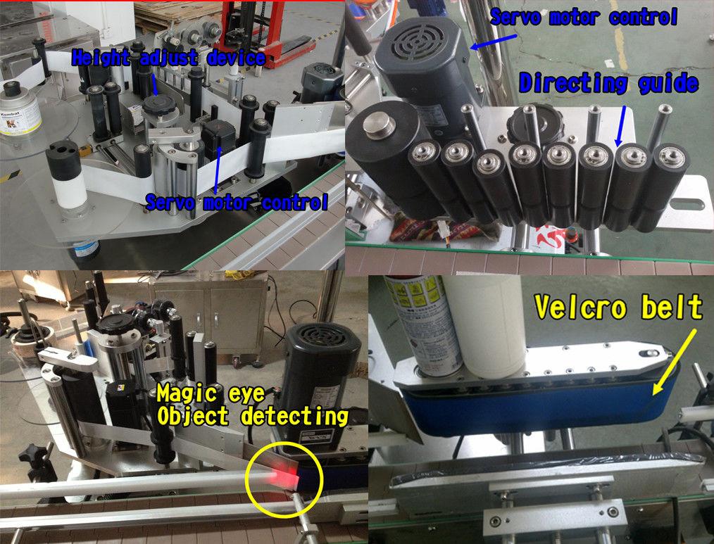 Kosmetikflaschenaufkleber Runde Flaschenetikettiermaschine / selbstklebende Etikettiermaschine