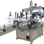 Doppelseitige automatische Etikettiermaschine mit 5-Gallonen-Kappe