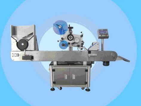 Automatische Fläschchenetikettiermaschine Nagellack-Etikettenaufklebermaschine für Kosmetika