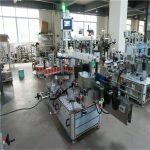 Flache Flasche Hochgeschwindigkeits-Etikettiermaschine Zwei Seiten für Kosmetika / Getränke