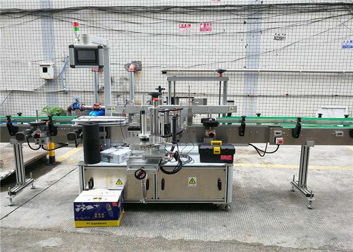 Automatische zweiseitige Flaschenetikettiermaschine Klebeetikett Aufkleber Shampoo Wein