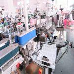 Doppelseitige Flaschenetikettiermaschine für verschiedene flache quadratische Flaschen