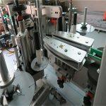 Vollautomatische Aufkleber-Etikettiermaschine / selbstklebende Etikettiermaschine