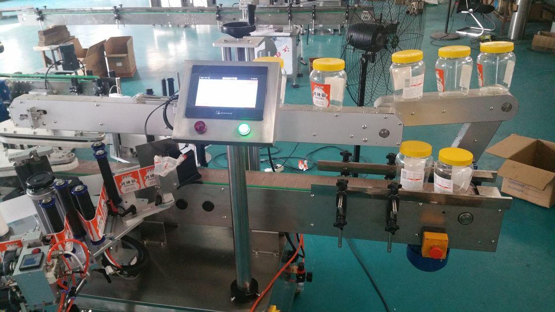 Automatische Doppelseiten-Aufkleber-Beschriftungsmaschine für runde Flasche für Bierflasche