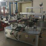 Ovalflaschen-Etikettiermaschine mit zwei Köpfen für ovale Flaschen in der chemischen Industrie