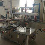 Klebeetikettiermaschine für ovale Flaschen 5000B / H - 8000B / H.