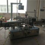 Plastikflaschen-Etikettiermaschine für chemische Produkte