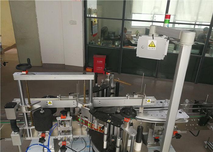 Plastikflaschen-Etikettiermaschine für die Kosmetikindustrie