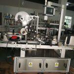 Paging Top Etikettiermaschine für Plastiktüte / unausbreiteten Karton / Maskentasche