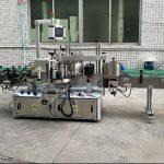 Zweiseitige automatische Aufkleberetikettiermaschine mit Servomotor