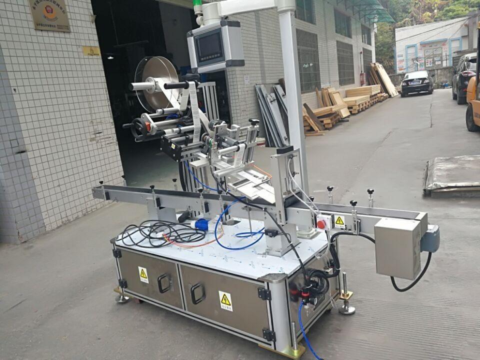 Aufkleber Top Beschriftungsmaschine für Düsenbeutel elektrisch angetrieben