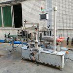 Hochgeschwindigkeits-Wickeletikettiermaschine für ovale Flasche 220V