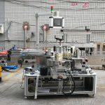 Automatische quadratische Flaschenetikettiermaschine Doppelseite